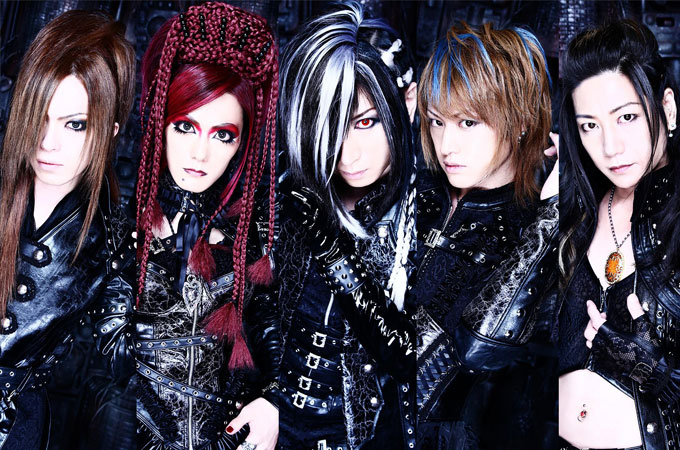 D visual kei